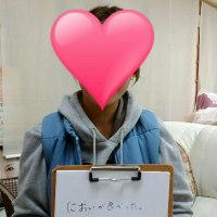佐賀武雄有田★ブライダルシェービング・花嫁さまの声★においが良かった‥‥
