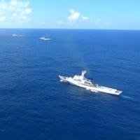 中国が、自国公船による日本領海内の法執行に国内法創立