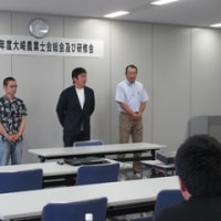 大崎農業士会総会及び研修会が開催されました