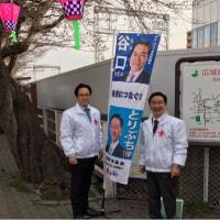 桜ヶ丘駅で県政報告