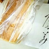 高級生🍞食パン