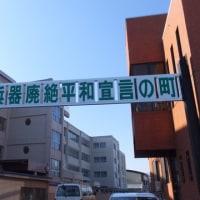 山梨・昭和町と富士川町・・・・議員視察