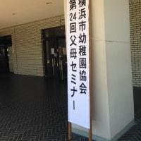 今日のこっこ(2016/09/09~09/11)