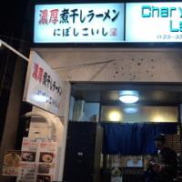 【新店】あっさり煮干しラーメン@にぼしこいし(奈良)