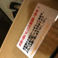 2017.5.19 シートカスタム(*´ω`*)