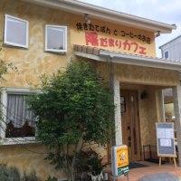 奈良と大阪でカロリーたっぷり