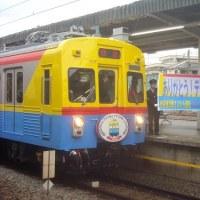 東急デヤ7200+7290、引退から5周年