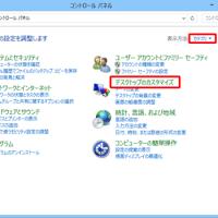 Windows 8 / 8.1�ǥե�����γ�ĥ�Ҥ�ɽ��������ˡ