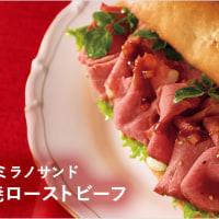 ドトールの贅沢ミラノサンド、炭焼ローストビーフ~特製バルサミコソース~で昼食したんだね:D