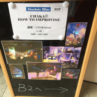 How To Improvise @ ����Absolute Blue