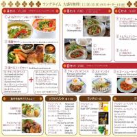 【タイ料理】本日よりランチメニューリニューアル♪ 人気メニューもお得に!ランチタイム大盛無料。