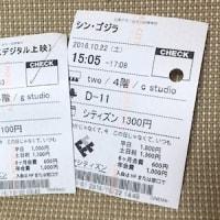 七人の侍 vs ゴジラ