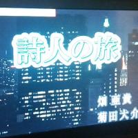 2017年はみのりんファン10周年!