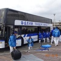栗山町へのバス仕事