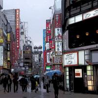 渋谷は雨だった