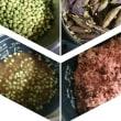 ツタンカーメン豆でピンクの豆ご飯