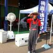 全日本選手権、決勝の朝