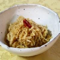 山菜炒飯&豚肉の生姜焼き