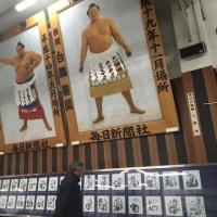 江戸東京博物館 「江戸と北京」展に行ってきました