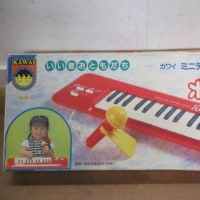 「当時物 カワイ マイク付きポンピー ミニデジタルピアノ 玩具 デッドストック」を買取させていただきました!!