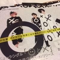 【加筆しました】ぞんび/ 「@tree showtent.22」 2017.5.25 高田馬場AREA