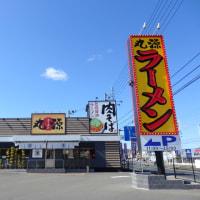 丸源ラーメン南国バイパス店どす~ヽ(・∀・ヽ)