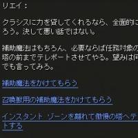 ���ͤξ���>Lv48-Lv78����(��1)