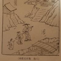 帯解寺の「小町の宮」碑・由来記を読んで・・(^◇^)