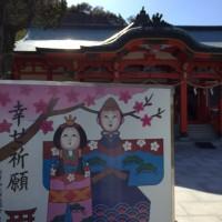 淡嶋神社の人形供養とUSJのホラー祟