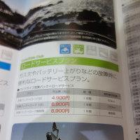 ZuttoRide Clubのご紹介!!