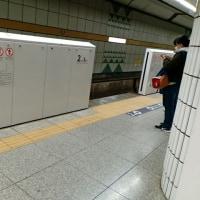 2016/12/04 東京メトロ有楽町線豊洲駅、ホームドア開きっぱなし
