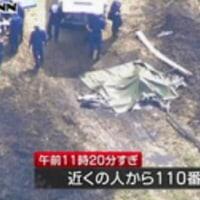 山形県の最上川で小型ヘリが墜落し死亡