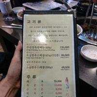 チョシム韓牛 ☆☆