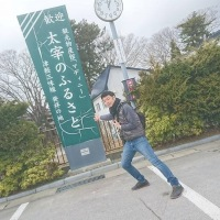 青森へ(斜陽館編)