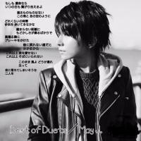 May J. 新曲「めぐり逢えたら」の男装が凄い!