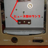 江本コントローラの指示用ゴムの交換