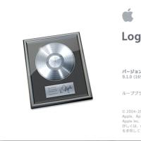 Logic9.1で64bit!