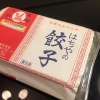 宮城県塩釜市 鉢屋食品「はちやの餃子」