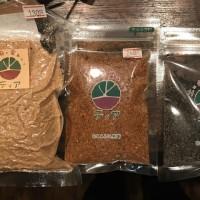 黒ごま塩、米ぬかふりかけ、炒り米ぬか販売しています。