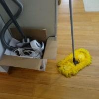 たまには掃除に洗濯です