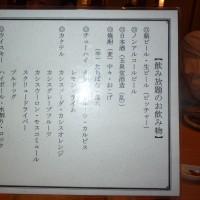 美酒旬菜 小ぼけ 京阪淀屋橋店で送別会