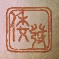 倭發~What's from Japan 限定復活