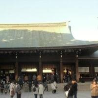 商工会女性部で川崎大師、明治神宮、東京タワー