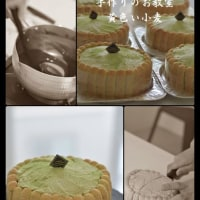 5月19日Cake&Desertクラス