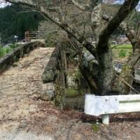 震災後の大窪橋と霊台橋