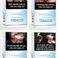 韓国のタバコには、グロテスクな警告写真がつくようになる
