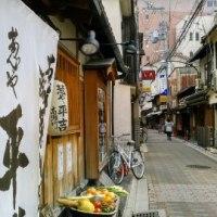 今日も又、意味も無く夜の京都ブラ