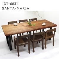 【撮影報告】サンタマリア一枚板ダイニングテーブルを撮影致しました。