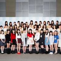 「第9回AKB48選抜総選挙」STU48メンバーも参加へ