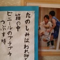 旅立ち(4)